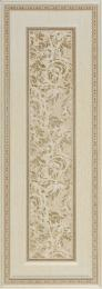 Vendome Boiserie Cream