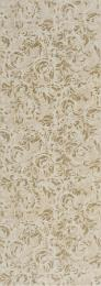 Vendome Decor Cream