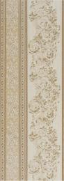 Vendome Wallpaper Cream