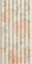 33068 Sunset Fascia Shade