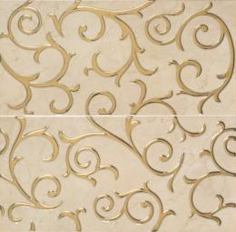 Decor Serene Cream 2 pz 50x50