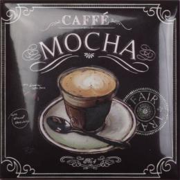Coffee Decors 15x15