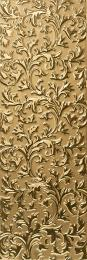 Epic Gold Decor 20x59,2