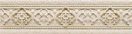 10,5X40 LISTELO ANTIQUE IVORY